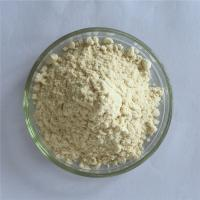 Buy cheap Hot Sale Rosemary Leaf Extract From GMP Certificate from wholesalers