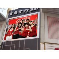 Buy cheap Ultra Thin  8500 nits Brightness P8 LED Billboards iron and steel cabinet from wholesalers