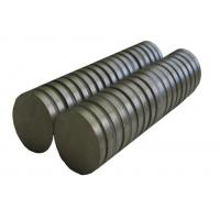 Buy cheap Rare Earth Smco Magnet for industrial magnet from wholesalers