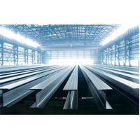 Buy cheap EN / JIS / GB Mild Steel H Beam , A36 , Q235 , Q345 , Waist Thickness 4.5 - 14.5MM from wholesalers