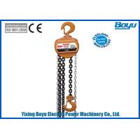 Buy cheap Standard Lifting Height From 2.5m to 3m Steel Chain Hoist  With Mechanical Brake Capacity Ranges From 0.5t to 50t from wholesalers