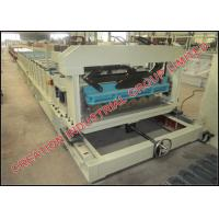 Buy cheap Corrugated Aluminum Metrocopo Step Tile Roofing Sheet Corrugation Machine from wholesalers