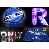 Buy cheap Indoor Full Color Brand Logo LED Display Customized Shape Creative LED Brand Screen from wholesalers