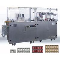 Buy cheap Automatic Al-Plastic, Al-Al Blister Packing Machine (DPB-140B) from wholesalers