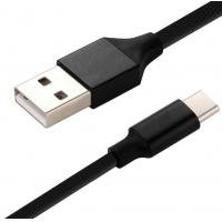 Buy cheap Electronics USB Data Sync Samsaung Galaxy S10 Picture Charger Cable For Smart Phones from wholesalers