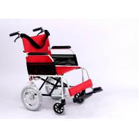 Buy cheap Manual Wheel Chairs product
