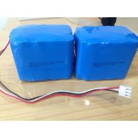 Buy cheap 18V  12AH  Lithium ion Rechargeable Battery pack For power tool Lawn Mower from wholesalers