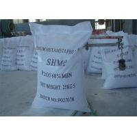 Buy cheap Industrial Grade Sodium Hexametaphosphate Shmp Detergent Powder Raw Material from wholesalers