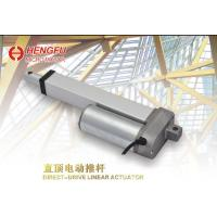 Buy cheap Linear Actuator HFT03 from wholesalers
