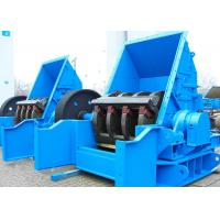 Buy cheap Reversible Impact Rock Crusher Machine 30-60 M / S  Rotor Circumferential Speed from wholesalers