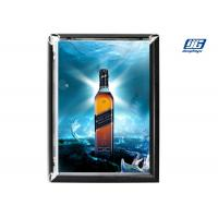 Buy cheap Super Thin Black Painting Alloy Aluminum Snap Poster Frames Wall Mounting from wholesalers