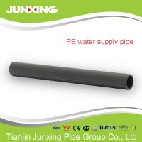 Buy cheap 20mm 1/2inch PE100 HDPE pipe pehd for water supply,irrigation system from wholesalers