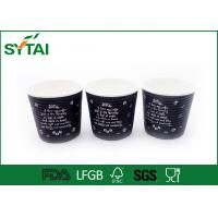 Buy cheap Recyclable White Ripple Wall Paper Cups 150-350gsm For Espresso Hot Drink from wholesalers