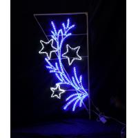 Buy cheap led 2d pole mounted motif light from wholesalers