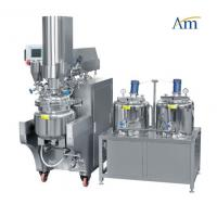 Buy cheap Hydraulic Lifting Top Cover Vacuum Emulsifying Machine For Research And Development from wholesalers