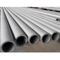 Buy cheap ASTM 304 Seamless Stainless Steel Pipe From China Supplier/ Industrial Stainless Steel Tube China 304 from wholesalers