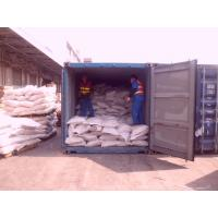 Buy cheap Monomehypo 95%TC/Insecticides/Pakistan market/white powder/bag or drum from Wholesalers