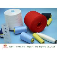 Buy cheap High Strength Dyed Polyester Core Spun Yarn Z Twist for Textile Sewing Knitting from wholesalers