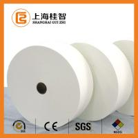 Buy cheap White Polyester Non Woven Fabric Cotton Nonwoven Raw Material Customised from wholesalers