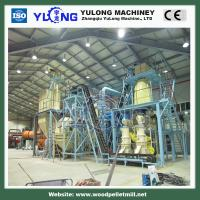 Buy cheap 2t/h wood pellet production line/straw pellet line from wholesalers