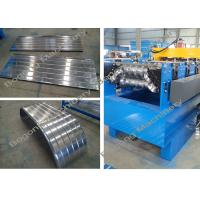 Buy cheap Customized Metal Forming Machine High Speed For Car Fender /  Mud Guard from wholesalers