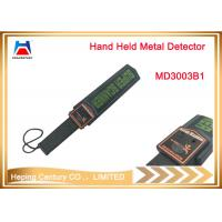 Buy cheap Security hand held explosive detector MD3003B1 use for hotel from wholesalers