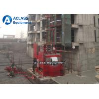 Buy cheap 2000kg Building Passenger Hoist Twin Cages SEW Reducer ISO CE from wholesalers