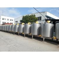 Buy cheap High Speed Stainless Steel Tank SS Water Storage Tank Tempreture Control from wholesalers
