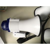 Buy cheap Hand Held Marine Portable Megaphone Speaker Voice Reccording ABS Material from wholesalers