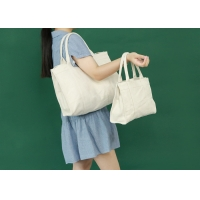 Buy cheap Two different sizes design polyester white canvas tote bag suits from wholesalers