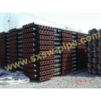 Buy cheap ductile iron pipe 80 ~ 800 mm with class K12, K9, C40, C30, C25 ...... etc . from wholesalers