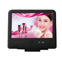 Buy cheap Weather Proof Bus Advertising Player , Flat Screen TV For Bus Full HD Picture Resolution from wholesalers
