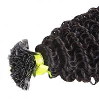 Buy cheap pre tip keratin hair extensions from wholesalers