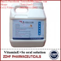 Buy cheap Immune boosting vitamins supplements Ad3E solution natural immune booster for goat farming in Veterinary Drug from wholesalers