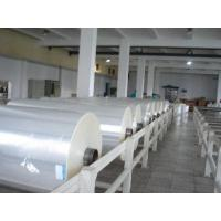 Buy cheap BIAXIAL-ORIENTED POLYPROPYLENE FILM from wholesalers