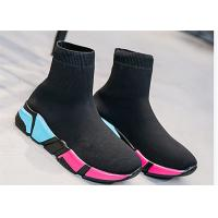 Buy cheap Color Socks shoes women's flat bottom plus velvet warm short boots , black from wholesalers
