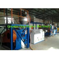 Buy cheap Airconditioner Insulation XPE Foam Machine High Extrusion Speed In Different Sizes from wholesalers