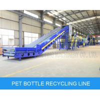 Buy cheap Low Noise PET Bottle Washing Recycling Line , Waste Plastic Film Recycling Machine product