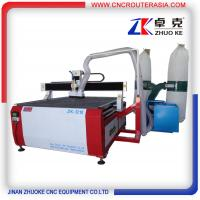 Buy cheap Advertising Wood CNC Engraver Machine with Vacuum and dust collector ZK-1218-2 product