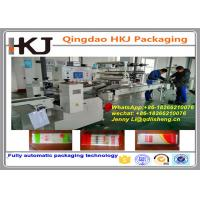 Buy cheap Instant Noodle Cup Pack Shrink Wrap Packaging Machine PC Based Control High Speed from wholesalers