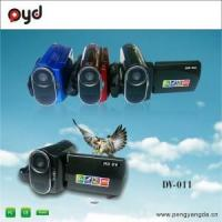 Buy cheap Mini DV Camcorder (DV-011) from wholesalers