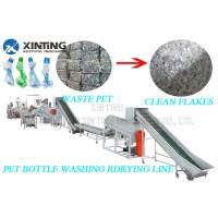 Buy cheap Pet Bottle Washing Drying Machine With Label Remover from wholesalers