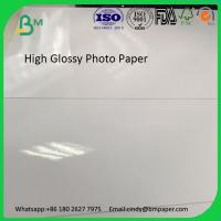 Buy cheap Factory supply 250g cast coated one side coated inkjet photo paper from wholesalers