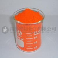 Buy cheap Molybdate orange from wholesalers