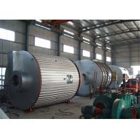 Buy cheap Customation Industrial Spray Drying Equipment LPG - 500 Diameter 4.5meter For Pig Blood from wholesalers
