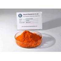 Buy cheap USP Grade Crystalline Curcumin Powder For Food Additives 95% Purity from wholesalers