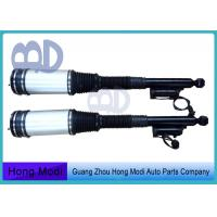 Buy cheap Oringinal Mercedes Benz Air Suspension Parts S430 OEM 2203205013 2203202338 from wholesalers
