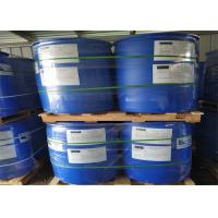 Buy cheap Reagent Grade Ammonia Solution Water Clear 25% Dilute Ammonium Hydroxide from wholesalers