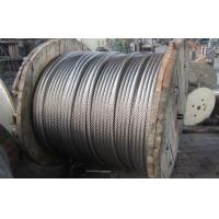 Buy cheap 304 Stainless Steel Wire Rope 6mm For Basket , No Crack High Tensile 1x37 from wholesalers