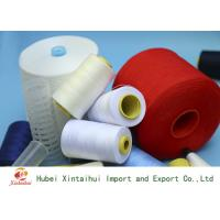 Buy cheap 100% Polyester Core Spun Yarn / Polyester Sewing Thread High Tenacity from wholesalers